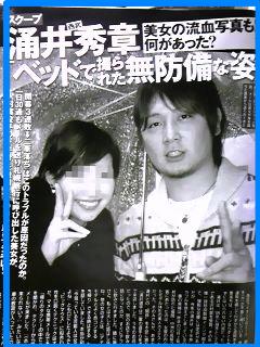 涌井秀章の画像 p1_29